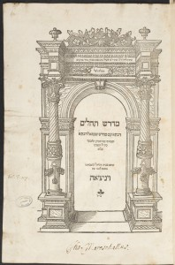 Marshall's copy of the Midrash Tehillim (Venice, 1546-1547)